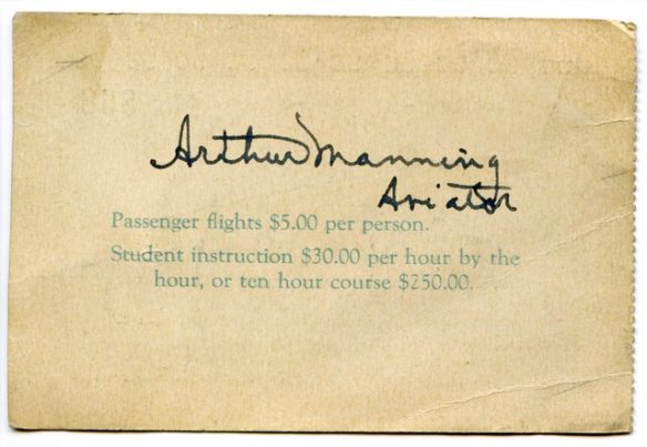 airplane card - back